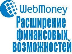 "Работа в Ереване, ООО ""ВМР"""