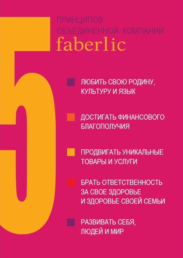 Работа в Ереване, FEI kompania